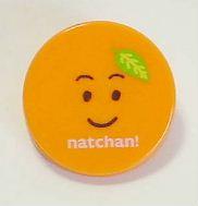 natyan3.jpg