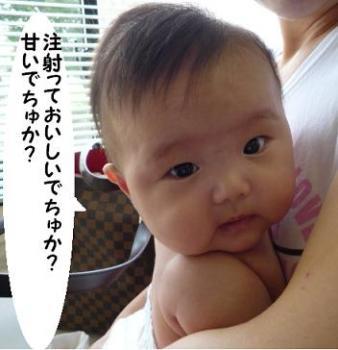 maika0820.jpg