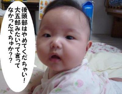 maika08312.jpg