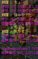 TWCI_2008_12_10_22_52_1_2.jpg