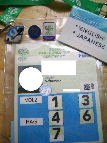 20060626201303.jpg
