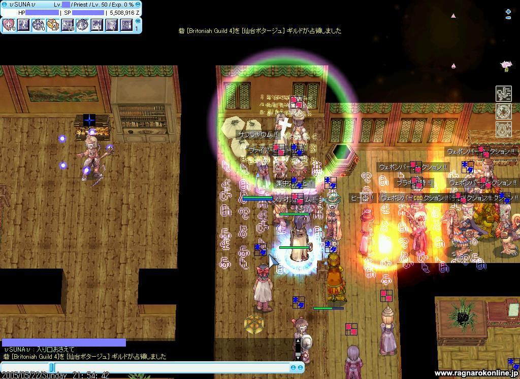 2005_05_22_ss3.jpg