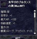 20071101101216.jpg