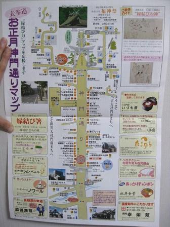 神門通りマップ
