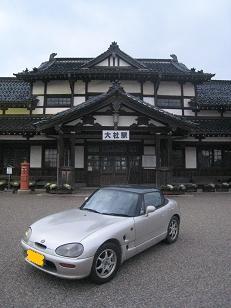 旧大社前駅