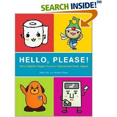 Hello, Please! By Matt Alt and Hiroko Yoda