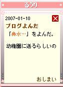 20070110100034.jpg