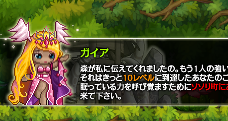 テンビ1 10レベル