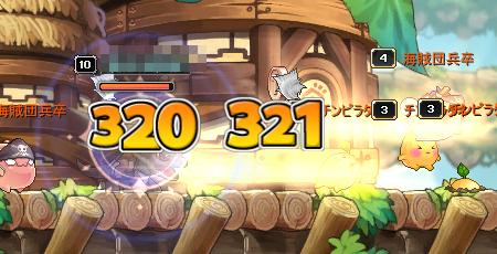 テンビ2 複数攻撃