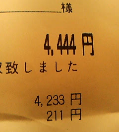 20051206195646