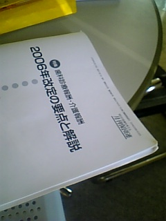 20060403135422