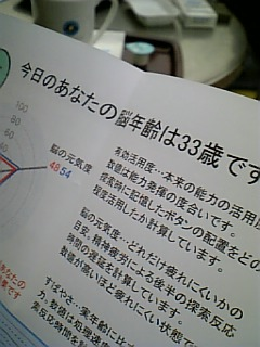 20060413212725