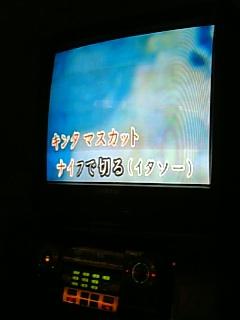 20060503052617