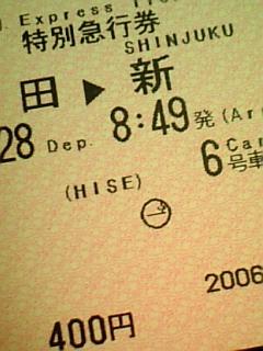 20060528033907