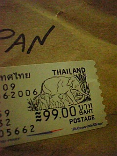 20060713021506