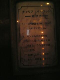 20061113014302