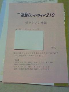 NEC_0386.jpg