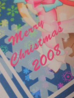 クリスマスプレゼント企画用のポスカの一部です( *´艸`)グフッ♪