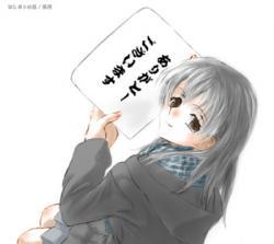 はじまりの音/葉月