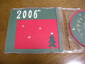 20061215a.jpg