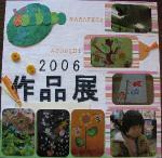 20070209.jpg