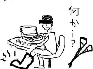snap_akirou_2008903851.jpg