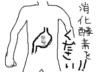 snap_akirou_20089534854.jpg