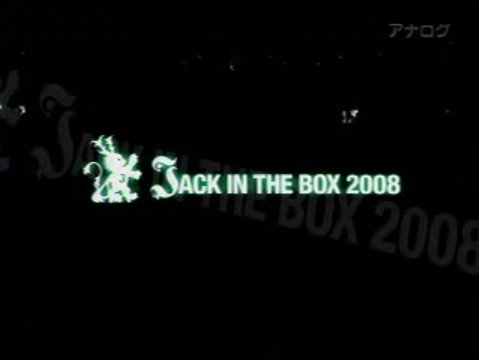 JACK IN THE BOX 2008