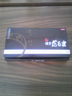 DVC00019 (1)