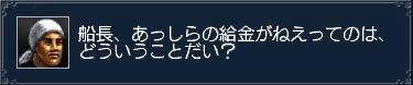 20050420004611.jpg