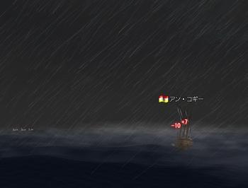 ・・・嵐ガ!