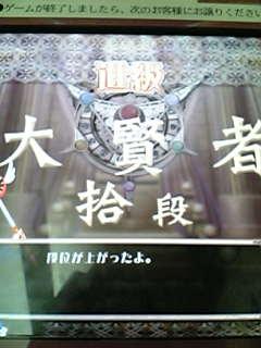 daiken10.jpg
