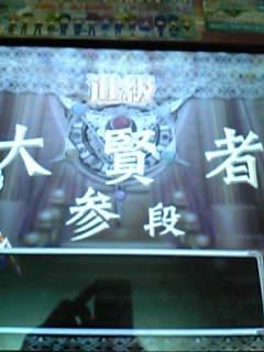 daiken3.jpg