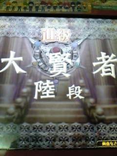 daiken6.jpg