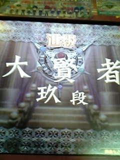 daiken9.jpg