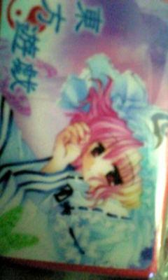 idumi_yuyu.jpg