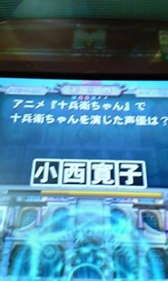 konihiro.jpg