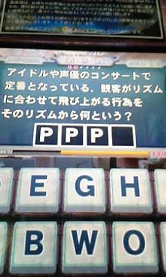 ppph.jpg
