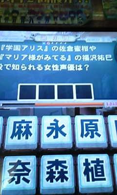 uedakana.jpg