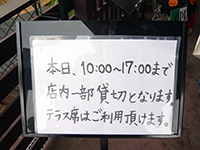 P1070248.jpg