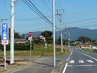 P1070624.jpg