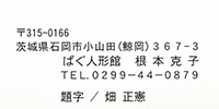 Y05124033-2.jpg