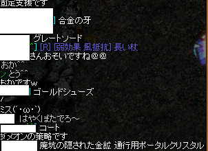 Σ(・ω・`ノ;:。'