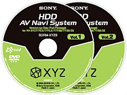 SDRM-XYZ9.jpg