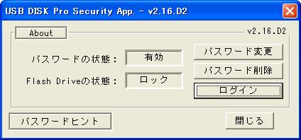 sec002.jpg
