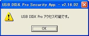 sec003.jpg
