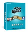 video-converter-pro-110.jpg