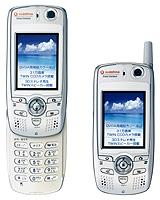 20050214180849.jpg