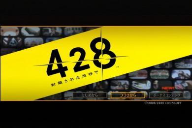 cap-20100117-122504.jpg