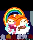 手つなぎ虹